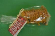 Ciaska jaglane z żurawiną 175g
